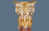 Scagliola column capital with gilded details ( 6 / 7 )
