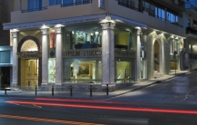 Negozio Centrale & Showroom di A.Grapsas