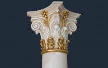 Scagliola column with gilded Corinthian capital